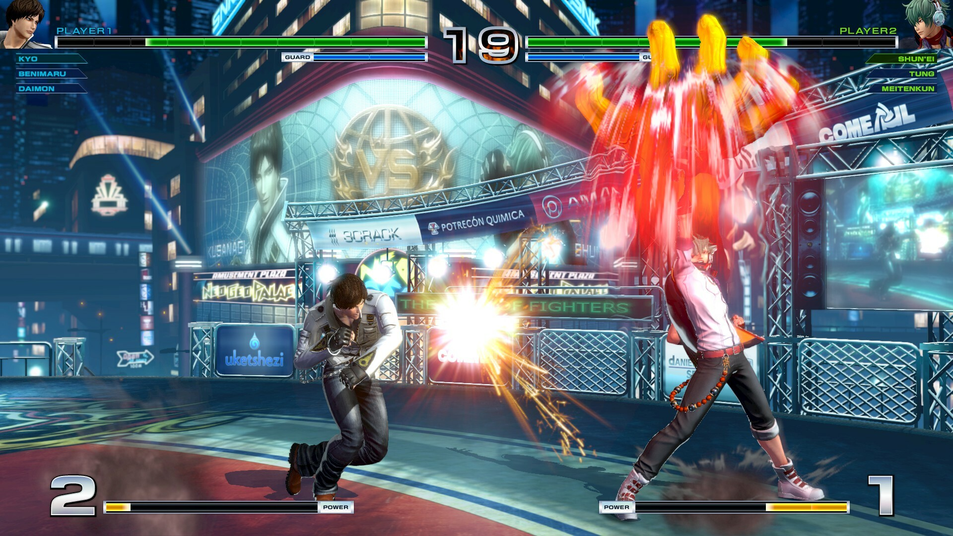The King of Fighters XIV Galaxy Edition screenshot 2