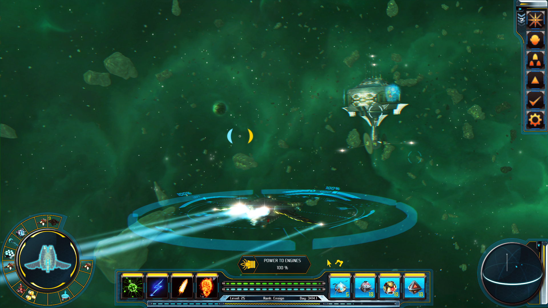 Starpoint Gemini 2 screenshot 1