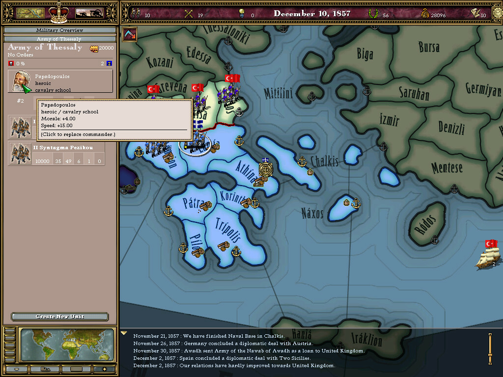 Victoria Complete screenshot 1