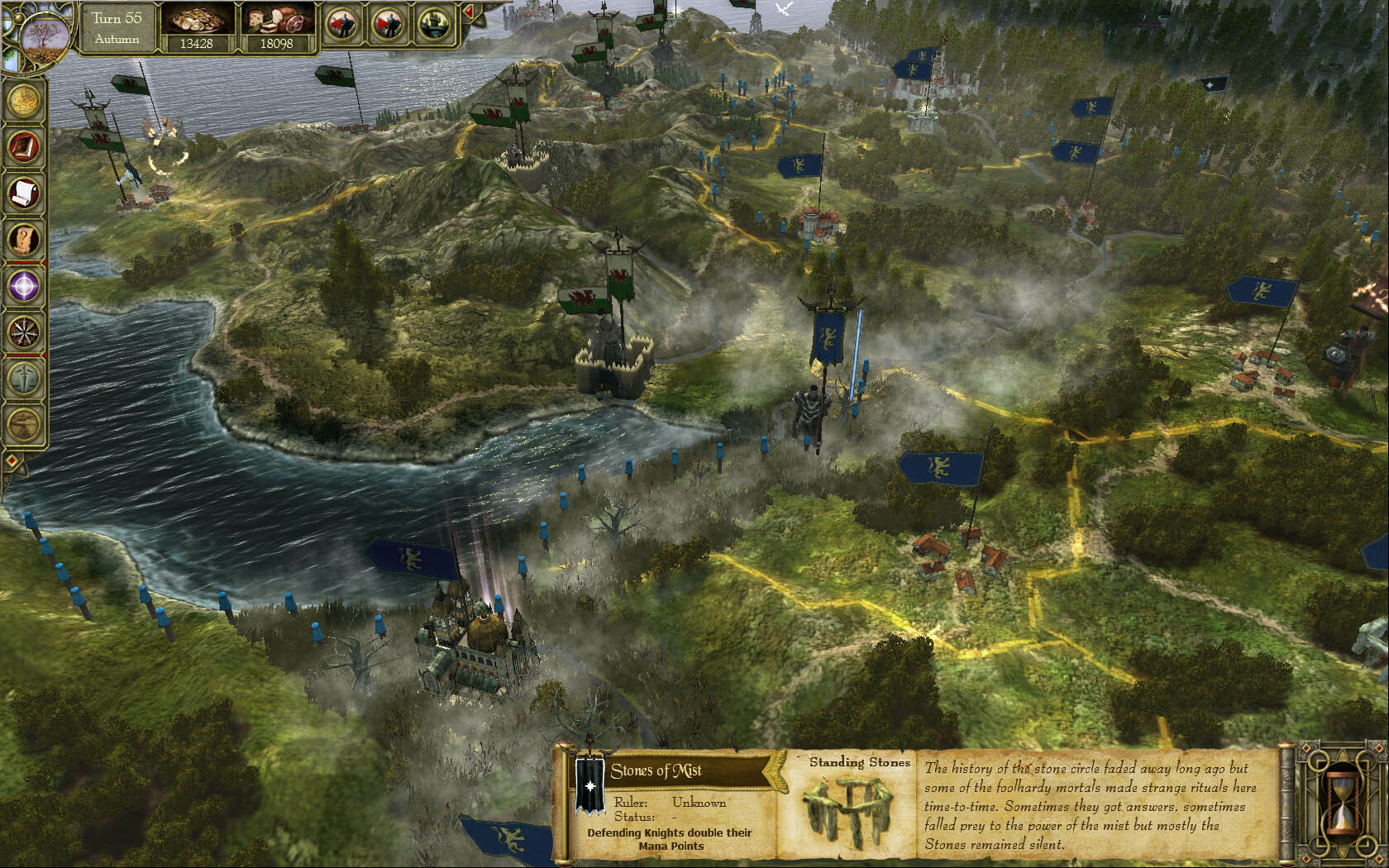 King Arthur Collection screenshot 3